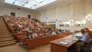 Начало учебы в институте.