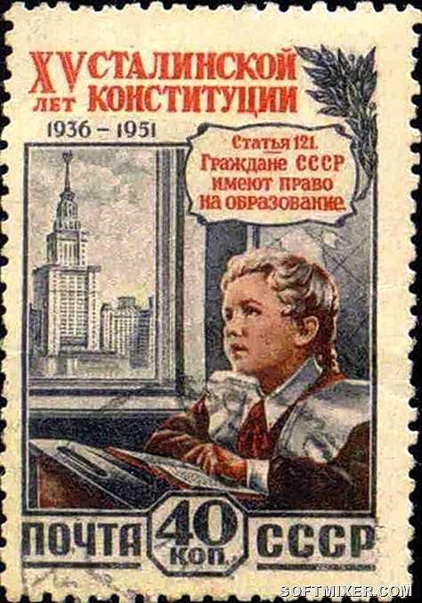 история высшего образования в России