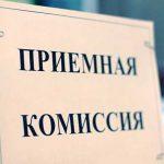 Уровень подготовки новых студентов в РФ вырос