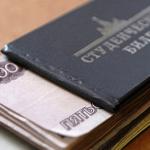 Минобрнауки само определит цены на платные услуги в вузах