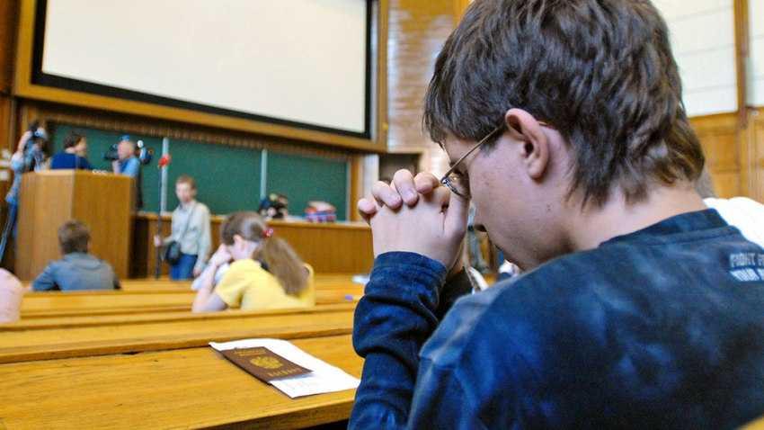 внутренние вступительные экзамены