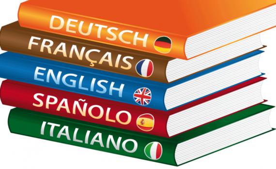 ЕГЭ по иностранным языкам