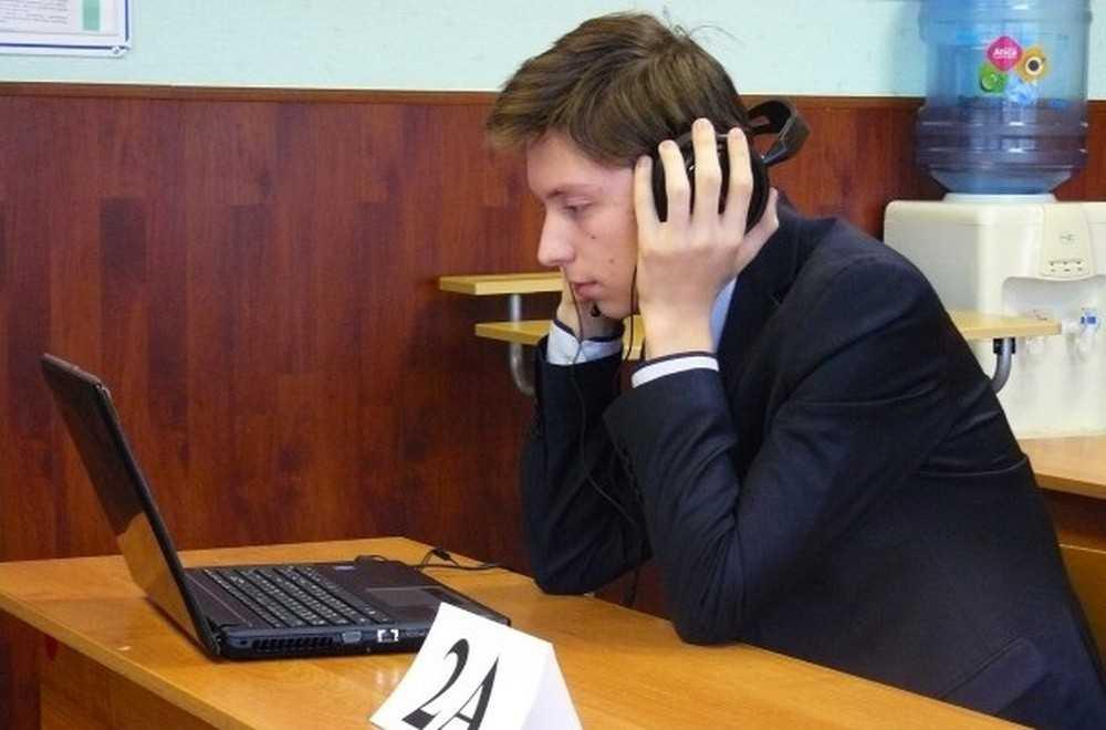 Устный ЕГЭ по русскому языку
