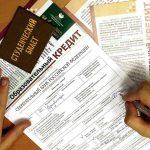 Сбербанк приостановил программу кредитования студентов
