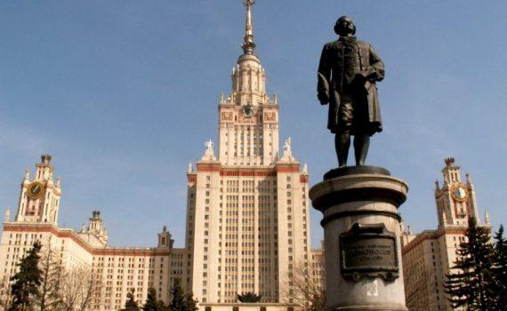 МГУ открывает бесплатный научно-популярный лекторий