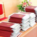 Как получить красный диплом или диплом с отличием