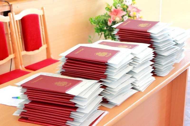 Как получить красный диплом или диплом с отличием красный диплом