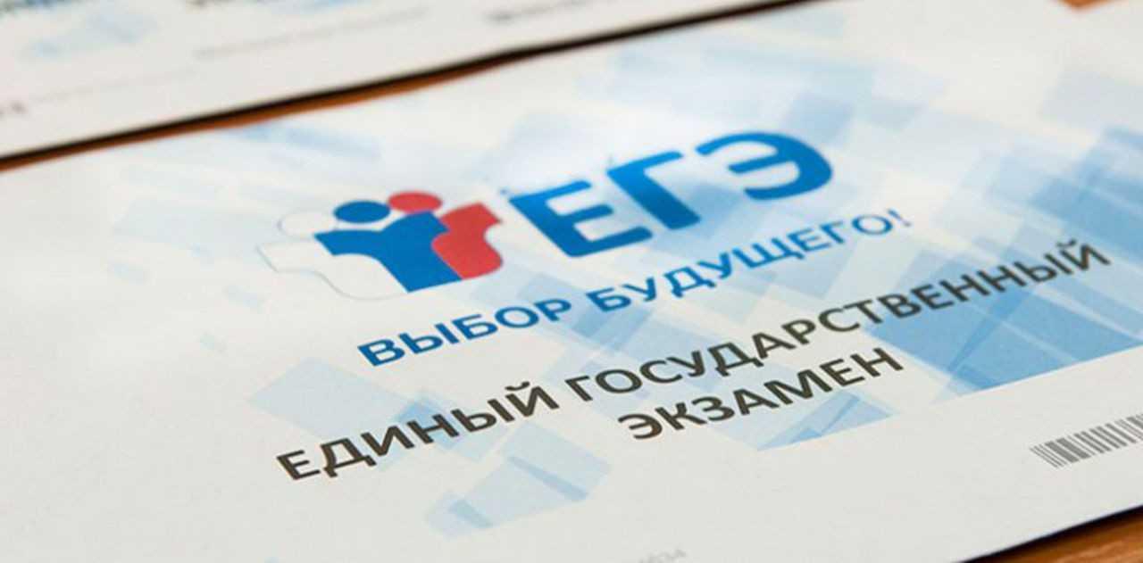 С 2022 года ЕГЭ по иностранному языку станет обязательным