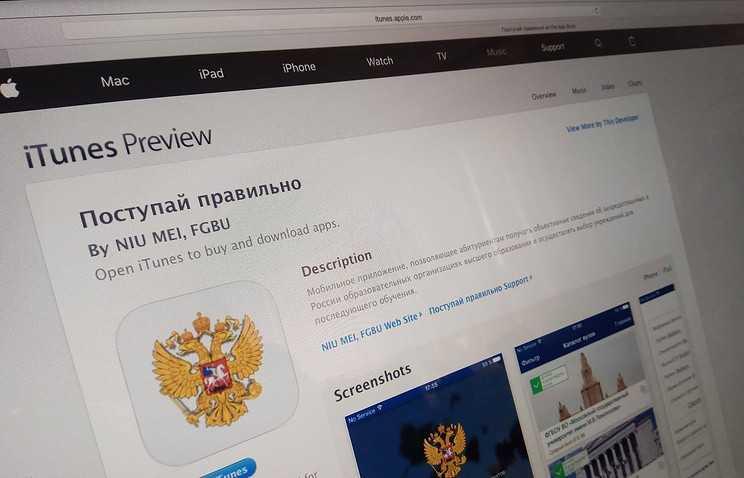 Минобрнауки запустил бесплатное приложение для абитуриентов