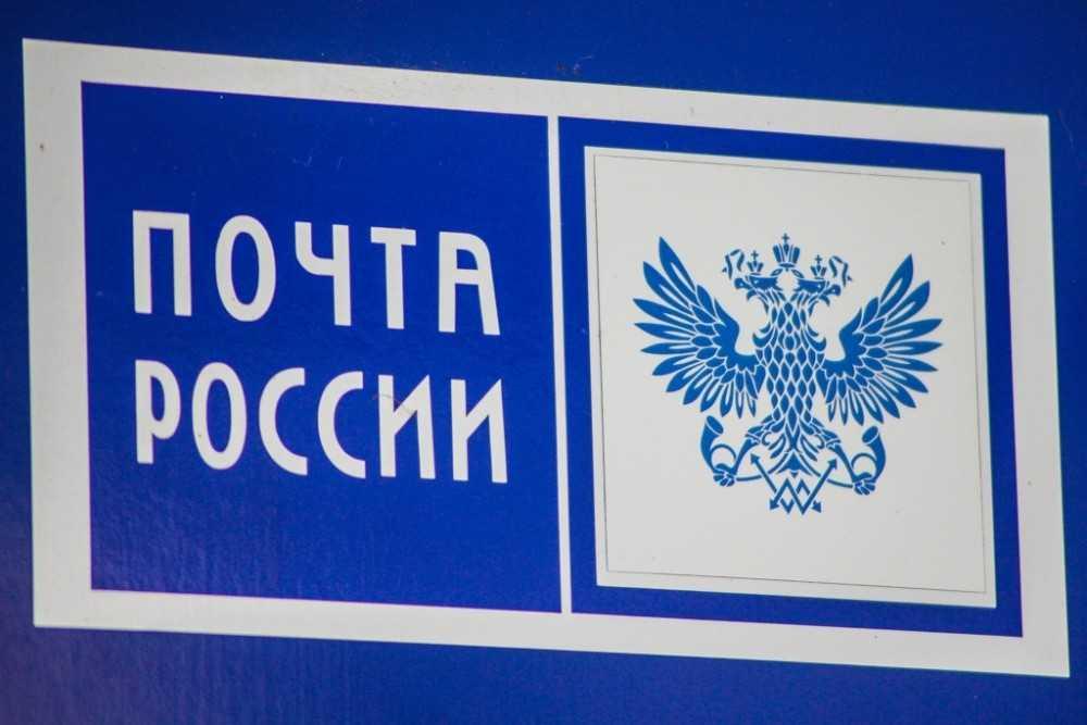 """Абитуриенты могут направлять документы в вузы """"Почтой России"""""""