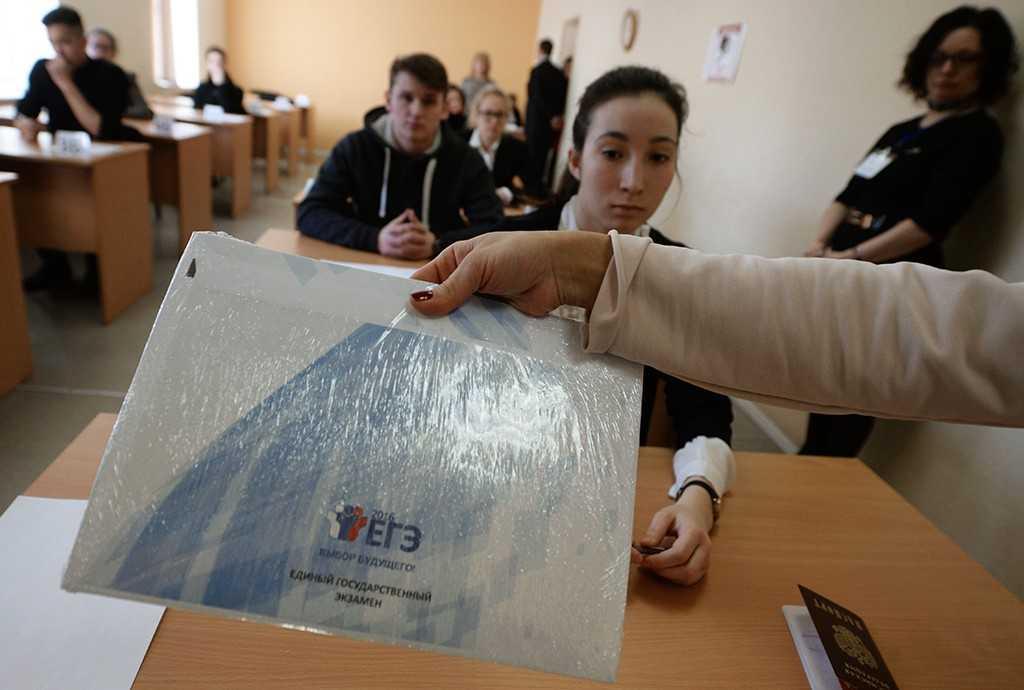 ФИПИ завершил обновление открытого банка заданий ЕГЭ