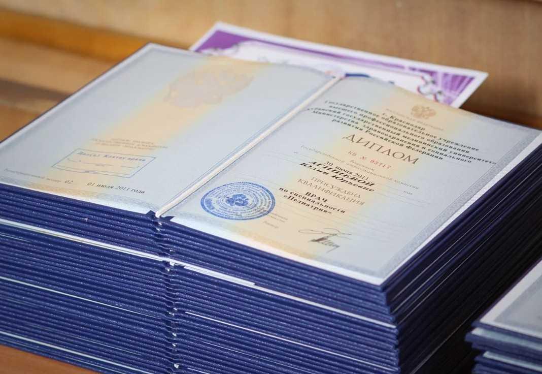 В РФ поменяют порядок заполнения дипломов об окончании вуза