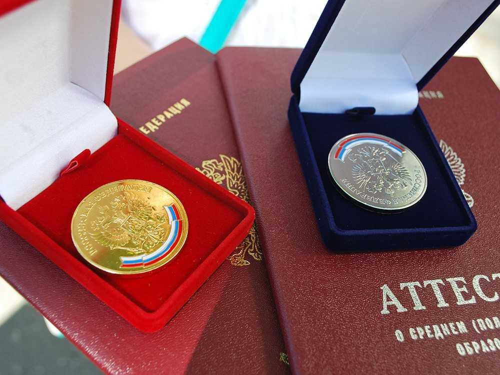 Предложено учитывать итоги ЕГЭ при выдаче школьных медалей