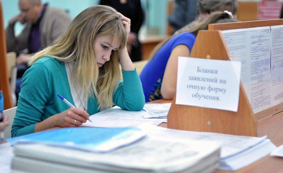 Для «целевых» студентов поблажек не будет