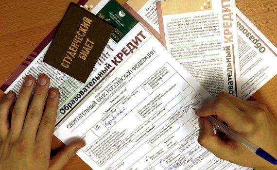 Вузы в России предлагают программы рассрочек вместо кредитов