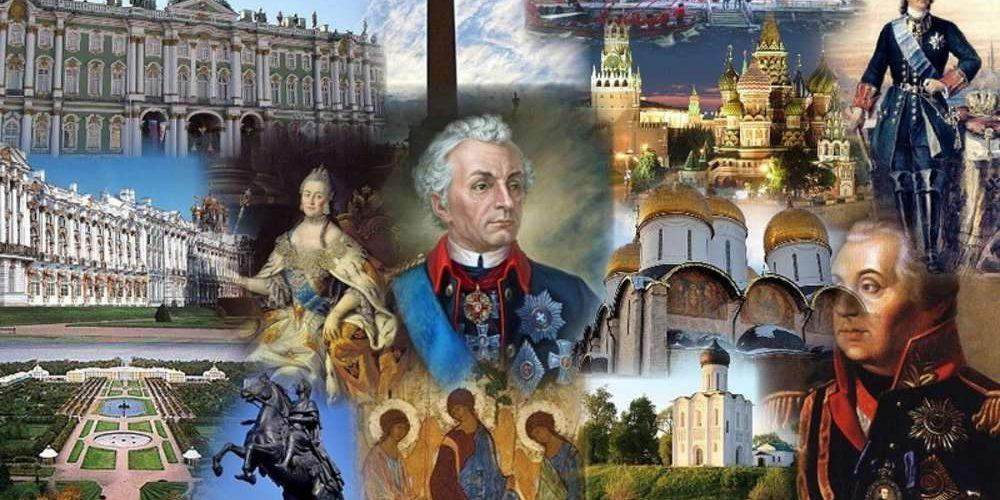 Во всех вузах РФ со следующего года будут изучать историю России