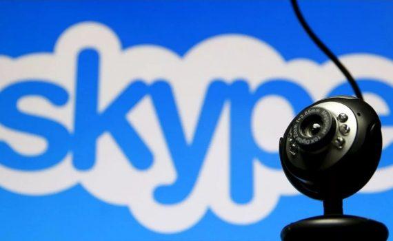 Выпускники смогут оспорить результаты ЕГЭ по Skype