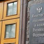 Минобрнауки выложит лекции и пособия для студентов в «ВКонтакте»