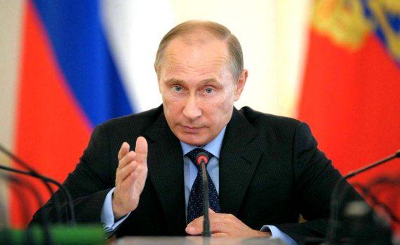 Конкурс для назначения стипендий президента РФ