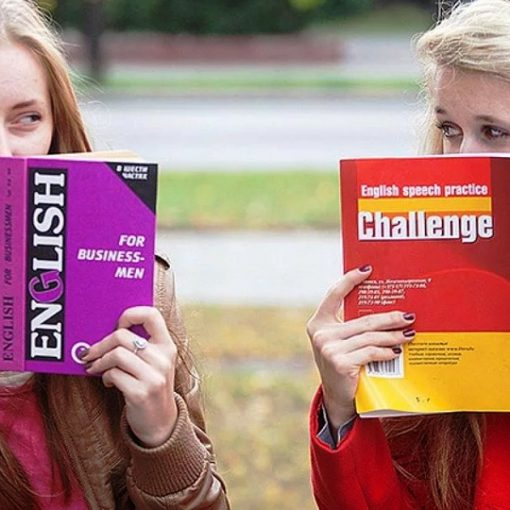 ЕГЭ по иностранному языку введут в 2022 году