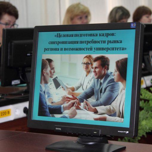 Одобрены поправки о целевом обучении