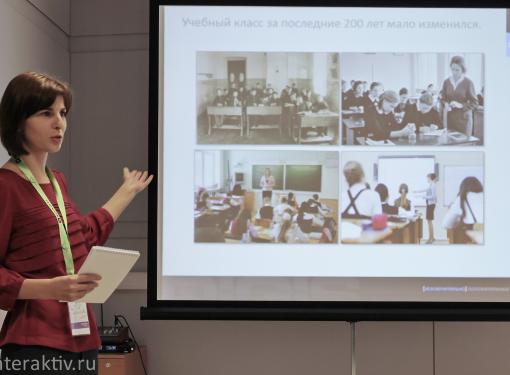 Васильева рассказала овлиянии технологий наобразование