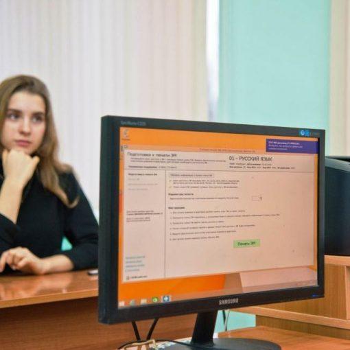 Проверку работ ЕГЭ хотят поручить компьютеру