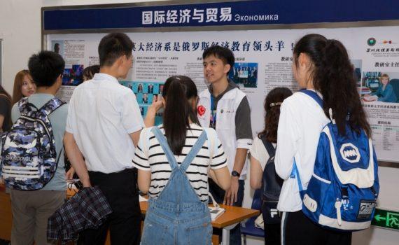 Россия и Китай увеличат обмен студентами