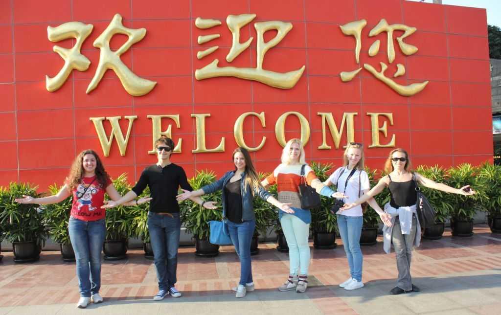 Выпускники вузов Китая востребованы в России