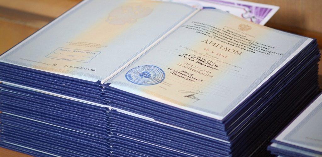 Подлинность диплома можно будет проверить на портале госуслуг
