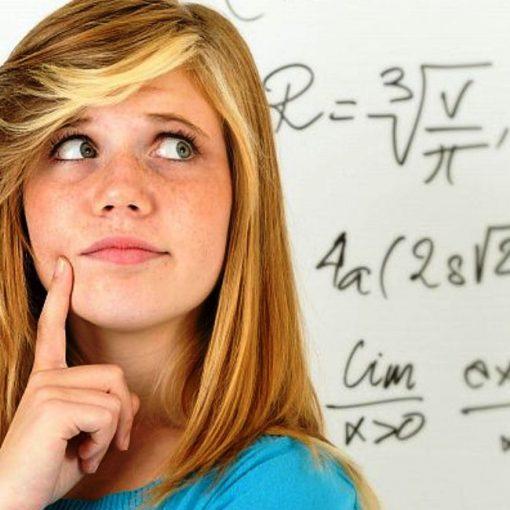 Самые распространённые ошибки на ЕГЭ по математике