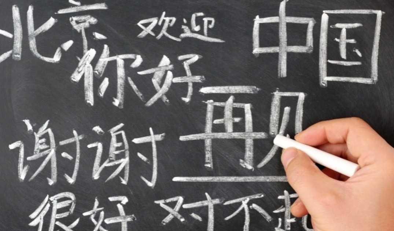 Впервые будет введён ЕГЭ по китайскому языку