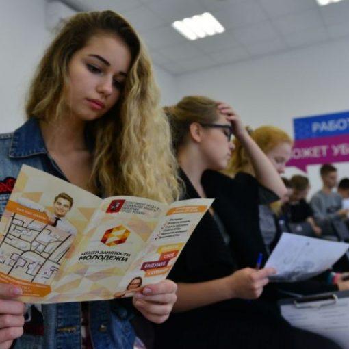 В РФ трудоустроено 70% выпускников вузов