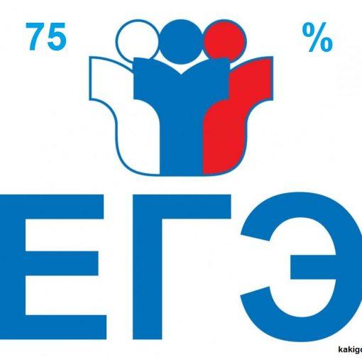 Школьники Крыма и Севастополя в 2019 году сдадут ЕГЭ в обязательном порядке впервые