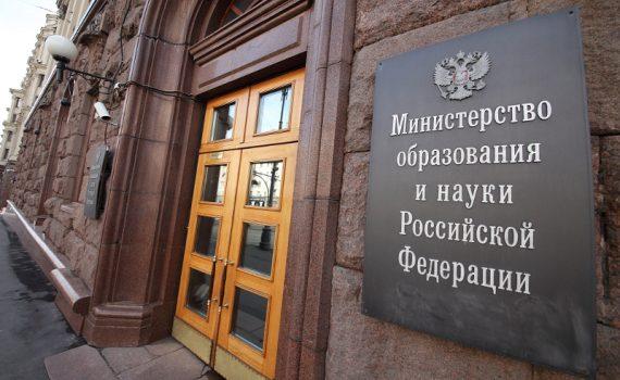 Больше гуманитариев, педагогов и математиков станут готовить российские ВУЗы