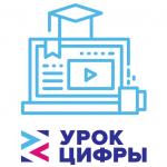 С 15.04 по 21.04 пройдет Урок цифры по теме Управление проектами
