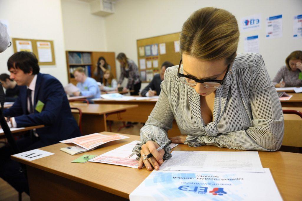 Заявление на участие в ЕГЭ в сентябре можно подать до 19 августа