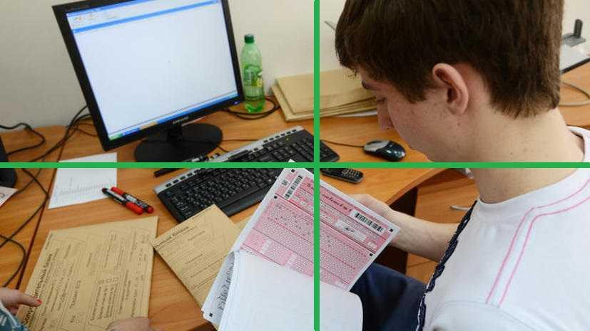 Подготовка к ЕГЭ онлайн плюсы