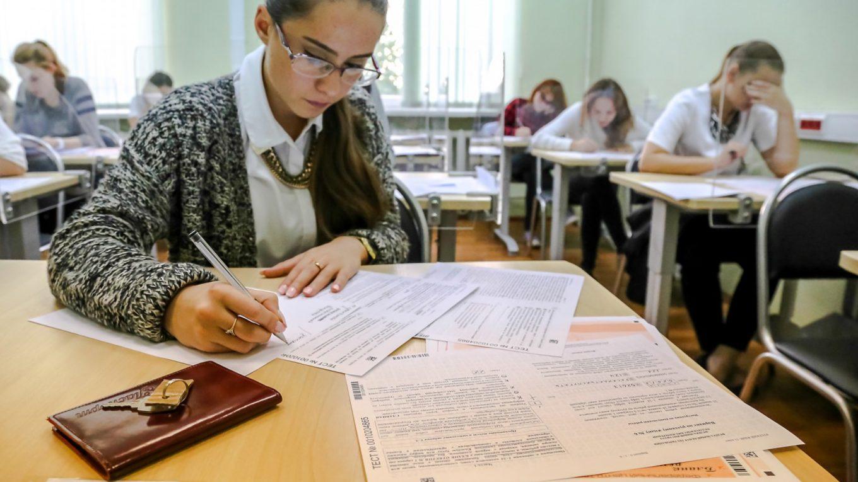 Более половины выпускников считают, что они не готовы к ЕГЭ