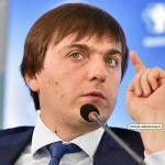 Кравцов, прославившийся модернизацией ЕГЭ, назначен новым министром просвещения
