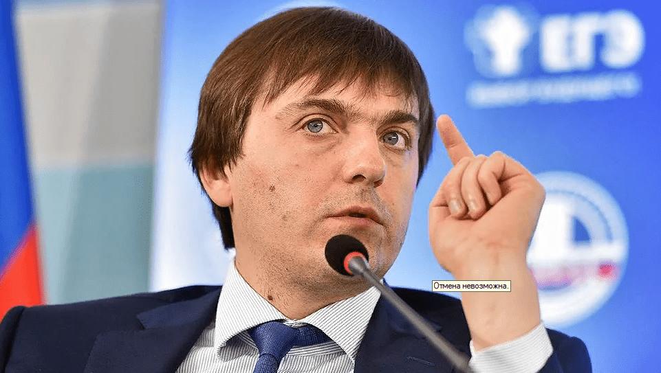 Кравцов назначен новым министром просвещения