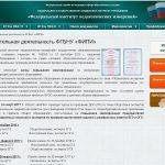 Задания ЕГЭ по математике проанализировали в ФИПИ