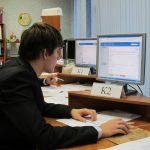 Материалы ЕГЭ будут переданы в 18 регионов по интернету