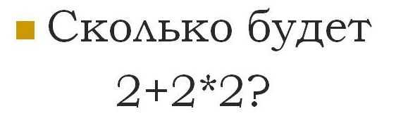 Система образования 2+2+2