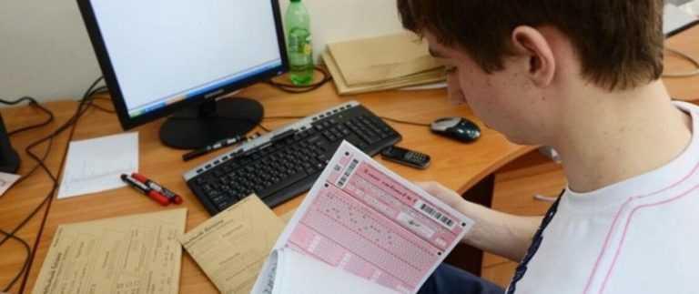 Технологии проведения ЕГЭ на дому в России нет