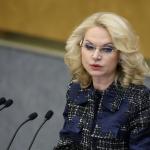 Голикова тоже рассказала о дате проведения ЕГЭ