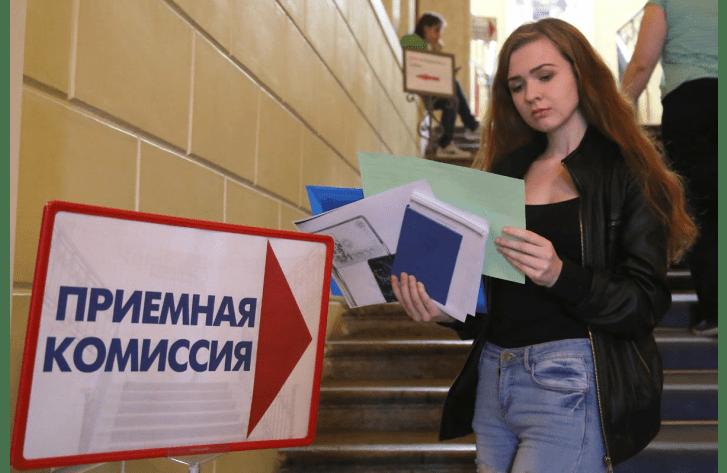 Сроки приемной кампании в ВУЗы