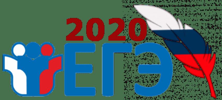 ЕГЭ 2020 собираются изменить, что приведет к усложнению