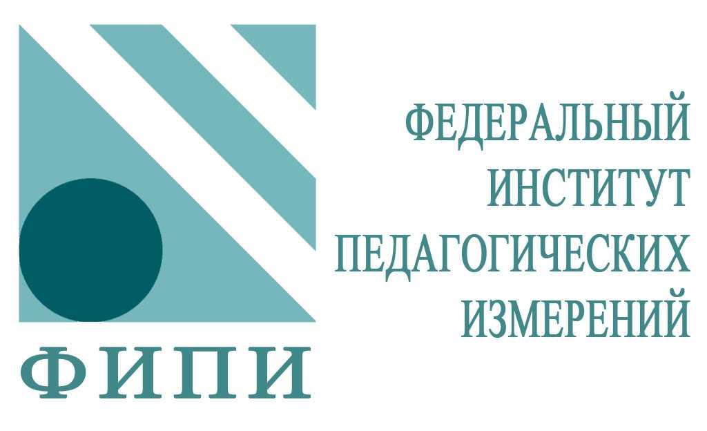 ЕГЭ 2021 изменения официальный сайт