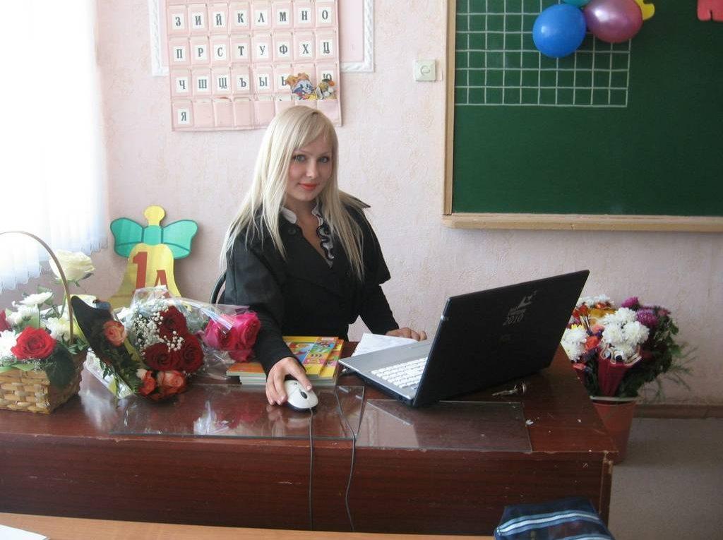 Учителя про новый учебный год